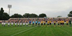 Stal Stadium - Image: Стадіон «Сталь» (Алчевськ)