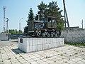 Трактор ДТ-54 в Хабаровском районе.JPG