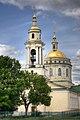 Успенский (Архистратига Михаила) собор.jpg