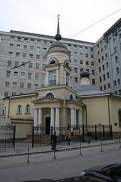 Церковь Премудрости Божией Софии у Пушечного двора.jpg