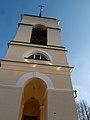 Церковь архангела Михаила, Московская область, Солнечногорск, деревня Вертлино, колокольня.jpg