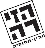 לוגו הזירה הבין-תחומית.jpg
