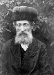 רבי יהושע השיל רבינוביץ ממונסטריץ'
