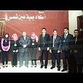 اتحاد الطلبه - اكاديمية عين شمس 2010.jpg