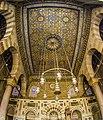 سقف مدرسة مسجد الظاهر برقوق.jpg