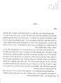فرهنگ آبادیهای کشور - میانه.pdf