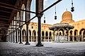 مسجد المؤيد شيخ بالدرب الاحمر القاهرة.jpg