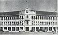 อาคารเก่า กรมประชาสัมพันธ์ เมื่อปี 1954 อดีต ห้างแบดแมน.jpg
