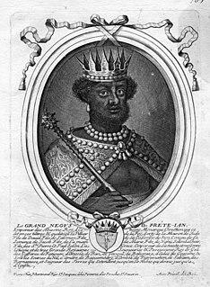 Yohannes I Emperor of Ethiopia