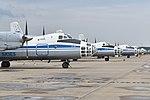 'Open Skies' An-30 – Kubinka Airbase 23-8-2017 (36810737313).jpg