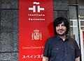 アレハンドロ・サンブラとの出会い - Encuentro con Alejandro Zambra.jpg