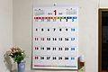カレンダー 2015年1月 (15976930837).jpg