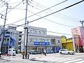 ハックドラッグ 寒川駅前薬局 - panoramio.jpg