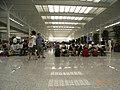 上海虹桥火车站 - panoramio.jpg