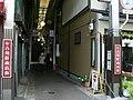 古川町商店街北入口 - panoramio.jpg