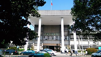 District Courts (Taiwan) - Image: 台灣彰化地方法院
