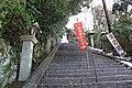 園城寺(三井寺) - panoramio (7).jpg