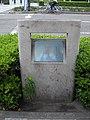 堂島浜通三~四丁目 - panoramio.jpg