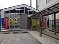 大淀下渕郵便局 Ōyodo-Shimobuchi Post Office 2013.2.12 - panoramio.jpg