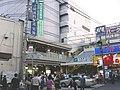 大船駅前 - panoramio.jpg