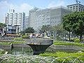 忠誠公園噴水池 - panoramio.jpg
