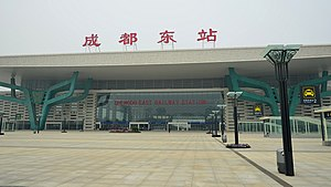 Chengdu East Railway Station - Image: 成都东站 东广场 panoramio