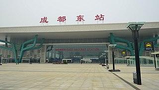 Chengdu East railway station railway station in Chengdu, Sichuan