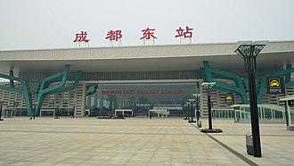 Chengdu East Railway Station - Image: 成都东站 东广场 panoramio