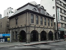 撫台街洋樓 Futai Street Mansion - panoramio (1).jpg