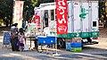 東京パークス (13626075214).jpg