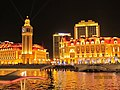 津灣廣場 Antique building on South Haihe 천진 진만광장 - panoramio.jpg