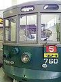 神戸市電706号のカットボディ.jpg