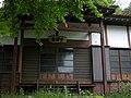 芦垣のお寺(光禅寺) - panoramio.jpg