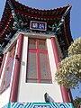 西方寺的鼓樓.jpg