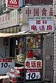 영등포구대림동(永登浦區 大林洞) 8.jpg