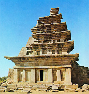 Korean pagoda - Image: 익산 미륵사지 석탑