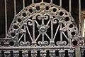 -Дом Ф.И. Балабиной (фрагмент Steel grille) (Rostov on Don).jpg
