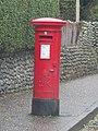 -2021-01-20 King George VI Pillar Box, Overstrand Road, Cromer.JPG