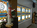 0137jfBarangays Don Carlos Village Street Fatima Parish Malibay Pasay Cityfvf 13.jpg