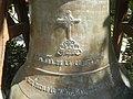 0160Baroque façade of Saint Augustine Church of Baliuag Bells 38.jpg