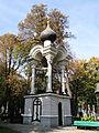 041012 Belfry of Orthodox church of St. John Climacus in Warsaw - 01.jpg