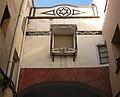 047 Portal Nord del carrer Major, al Pla de Santa Maria.jpg