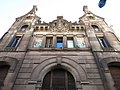 07 Casa Soteras, antic Banc de Terrassa, c. Sant Jaume 26 (Terrassa).jpg