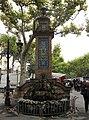 083 Font del Vall, pg. de la Indústria.jpg
