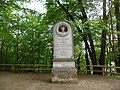 09.05.2013. München -Harlaching - panoramio (2).jpg