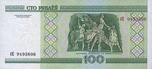100-rubles-Belarus-2000-b