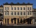 107 Horodotska Street, Lviv (01).jpg