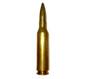 14.5×114mm