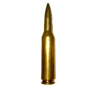 14.5×114mm - Image: 14.5x 114 cartridge