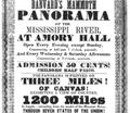 1847 Mississippi byBanvard AmoryHall Boston detail2.png